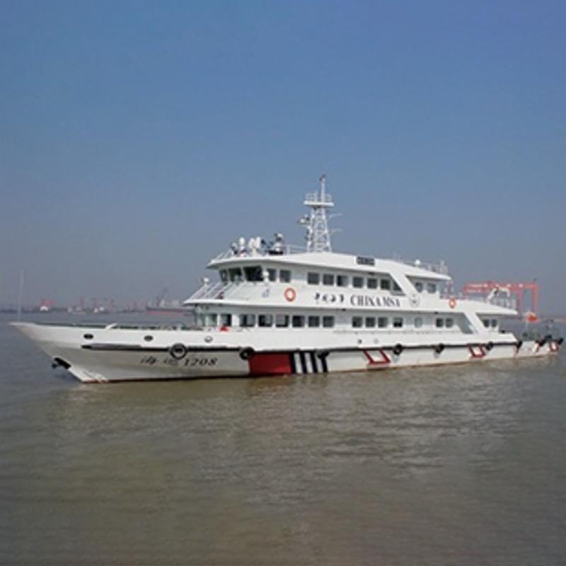 46米长江海事巡航救助指挥船!''