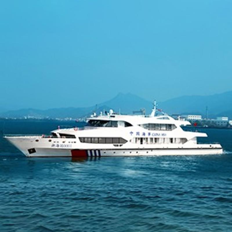 49米JL4900海事综合指挥船!''