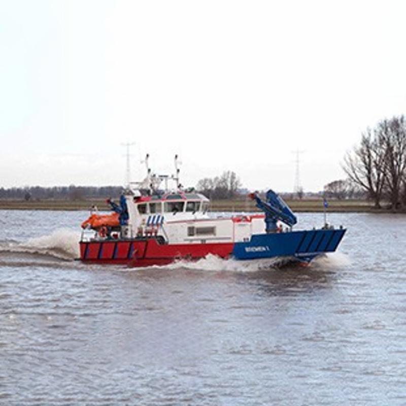 23.9米消防船!''