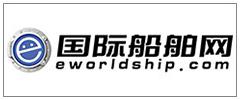 国际船舶网