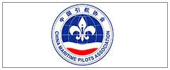 中国引航协会