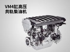 意大利VM柴油机