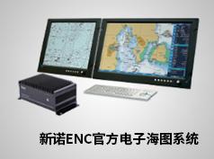 ENC官方电子海图系统