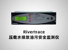 压载水排放油污安全监测仪