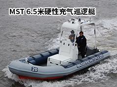 6.5米硬性充气巡逻艇
