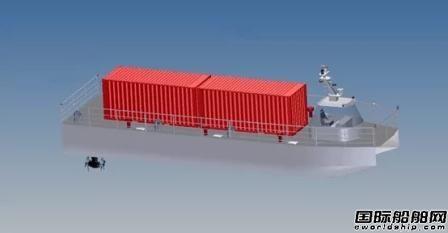 赛思亿获多功能双体无人船混合动力系统订单